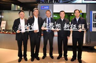 Party and Government Delegation of Hei Longjiang Province Came to Han's Laser an