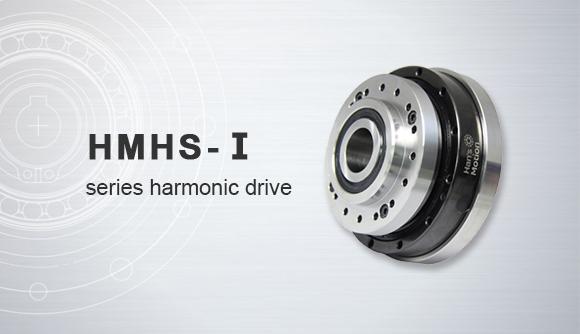 HMHS-Ⅰseries harmonic drive