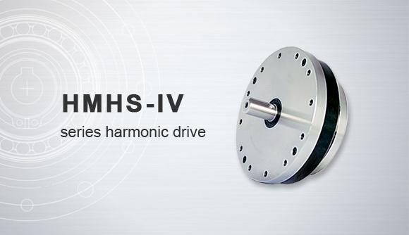 HMHS-IV series harmonic drive