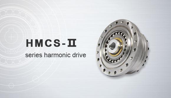 HMCS-Ⅱ series harmonic drive