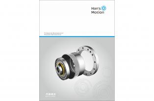 Precision Harmonic Drive - Product catalogue