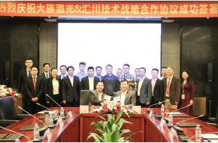 集团新闻 | 强强联合!大族激光与汇川技术签署战略合作协议